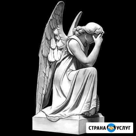 Уборка могил Ставрополь