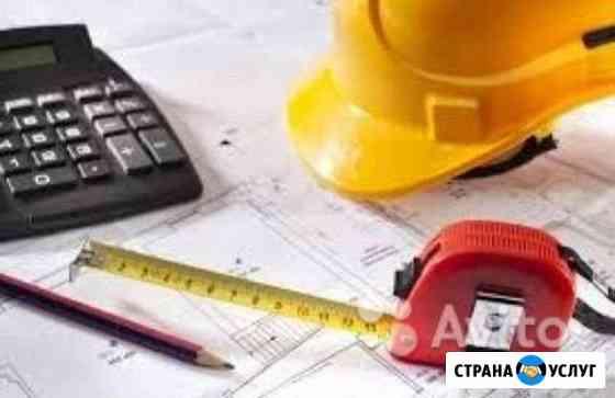 Сметы Томск