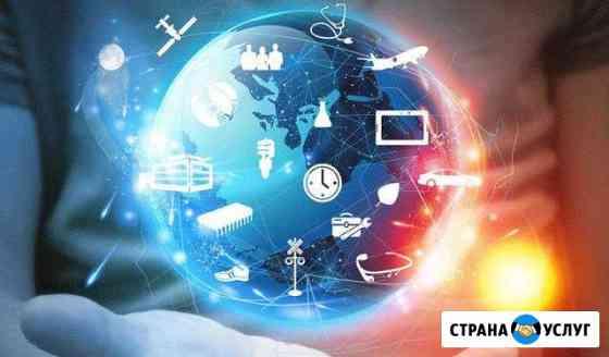 Домашний интернет 100 Мбит Ижевск
