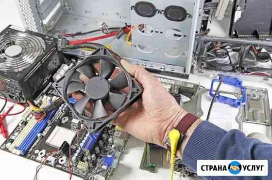 Ремонт Компьютеров ноутбуков Псков