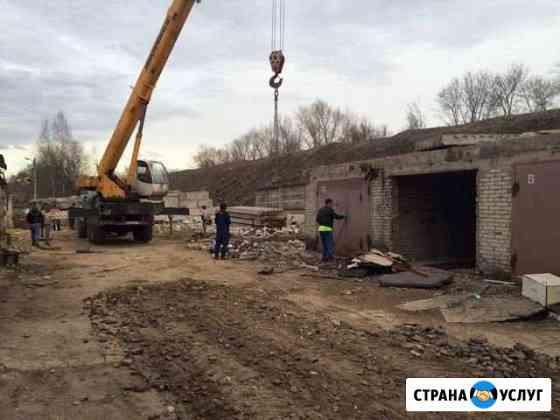 Разборка зданий Великий Новгород
