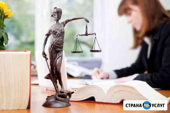 Юрист, бухгалтер Орёл