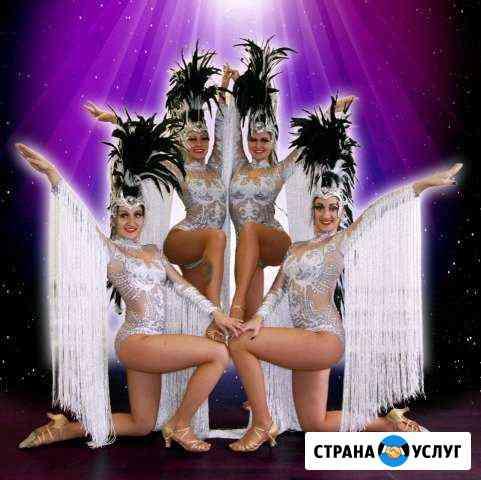Шоу балет. Танцы. Постановка свадебного танца Рязань