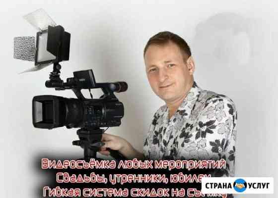 Видеооператор Свадебная видеосъёмка Белогорск