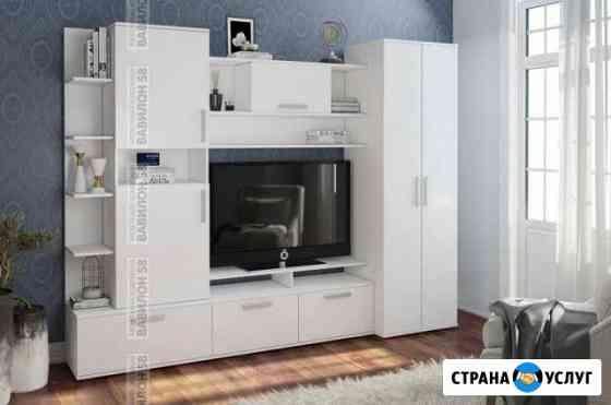 3d визуализация мебели Пенза