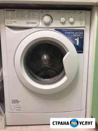 Ремонт стиральных и посудомоечных машин Южно-Сахалинск