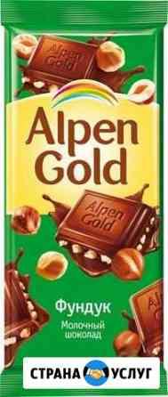 Шоколадки Ишим