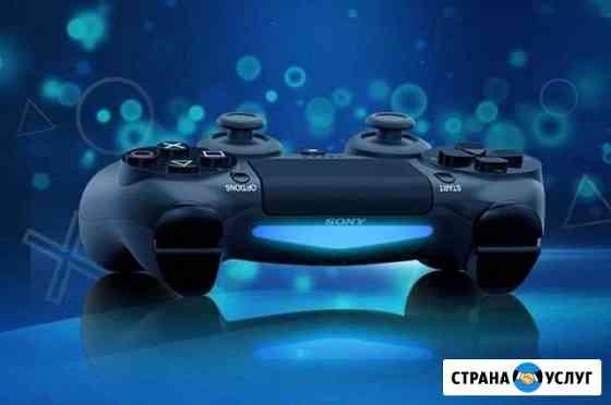 Прокат SonyPlayStation 4 Элиста
