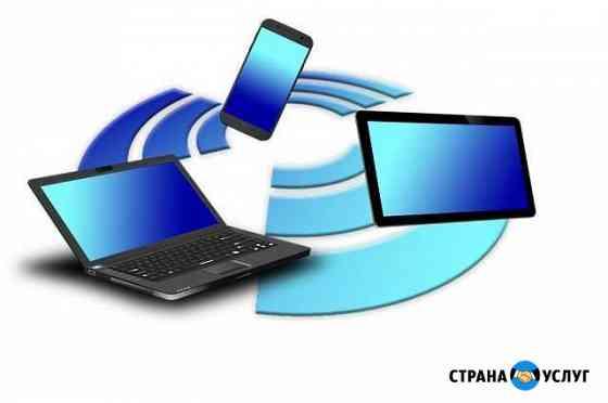 Создание и продвижение сайтов и групп в соцсетях Тамбов