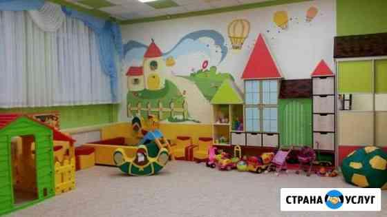 Частный Детский сад шалуны Киров
