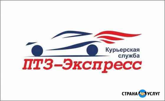 Курьерская доставка Петрозаводск