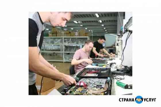 Ремонт компьютеров ноутбуков Белгород