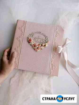 Свадебные аксессуары Кострома