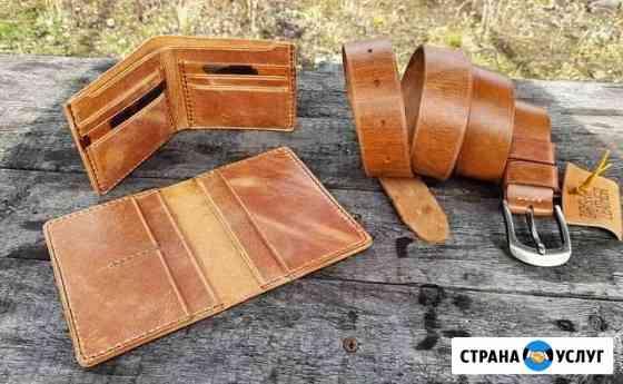 Изделия из кожи ручной работы Нерюнгри