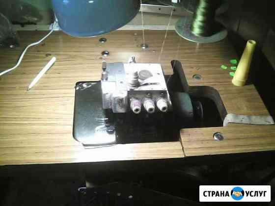 Ремонт и наладка швейного оборудования Великие Луки