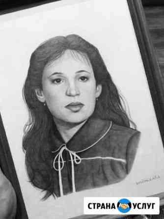 Портрет на заказ Ухта