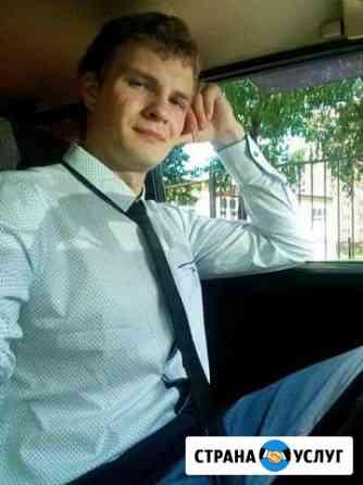 Репетитор по математике Смоленск