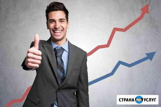 Промо-акции, расклейка объявлений, раскладка Новокузнецк