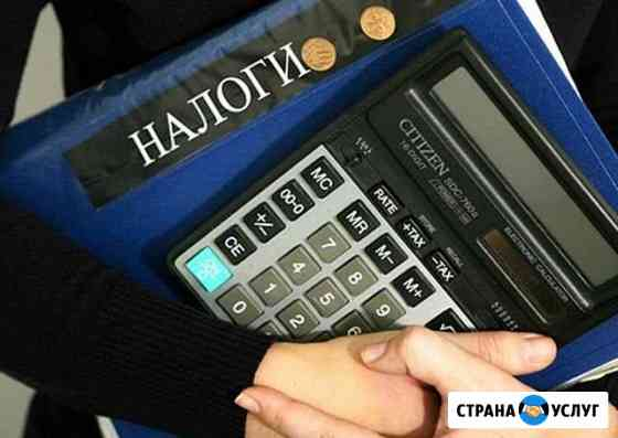 Оптимизация ндс Владивосток