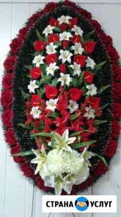 Ритуальные Венки из искусственных цветов Волгоград