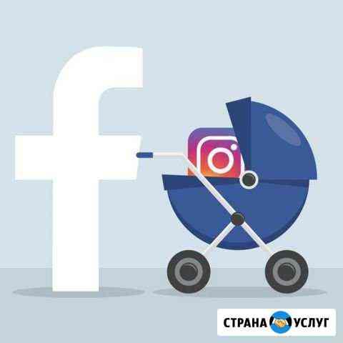 Настройка таргетированной рекламы Белгород