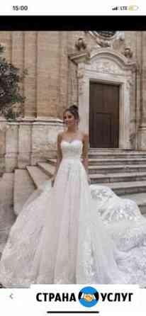Отпаривание свадебных платьев, костюмов Новоалтайск