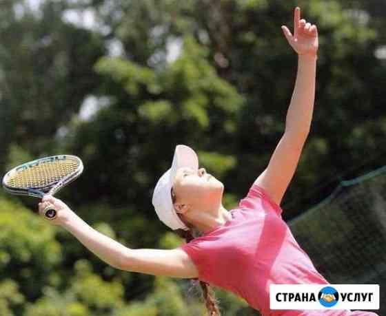 Уроки тенниса Сортавала