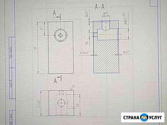 3D модели и чертежи по вашему заданию и эскизам Чебоксары