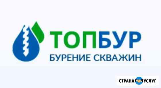 Профессиональное бурение скважин Нижний Новгород