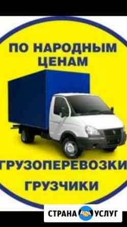 Вывоз мусора,старой мебели,грузчики,курьеры и убор Саранск