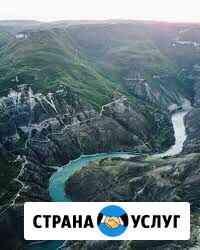 Экскурсия по красивым местам Дагестана Каспийск