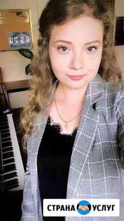 Уроки фортепиано. Репетитор Прохладный