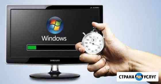 Переустановка oc (windows xp,7,8,8.1,10) (mac oc) Лагань