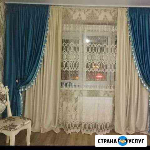 Пошив штор и тюлей Чебоксары