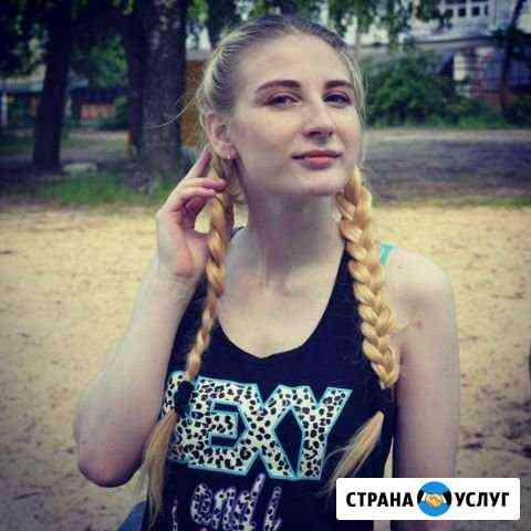 Помогу по дому, с проживанием Нижний Новгород