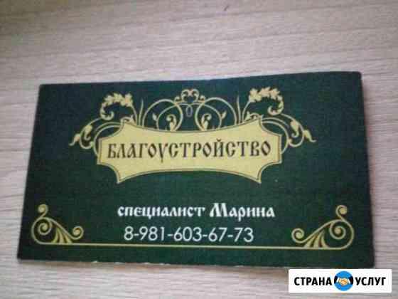 Ритуальные услуги Великий Новгород