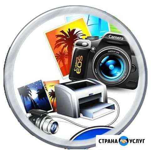 Распечатка А3 фото Оренбург