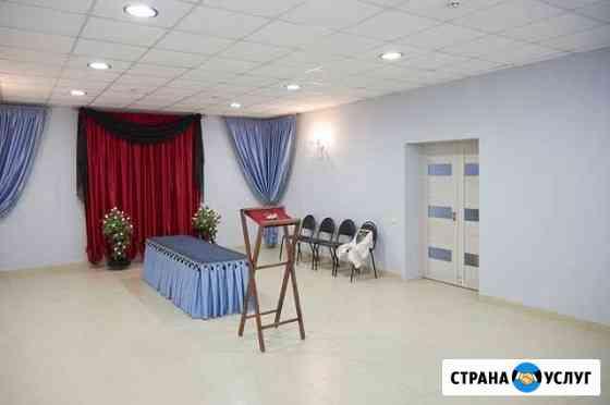 Ритуальные услуги Белгород