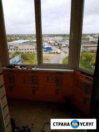 Окна лоджии балконы Великий Новгород