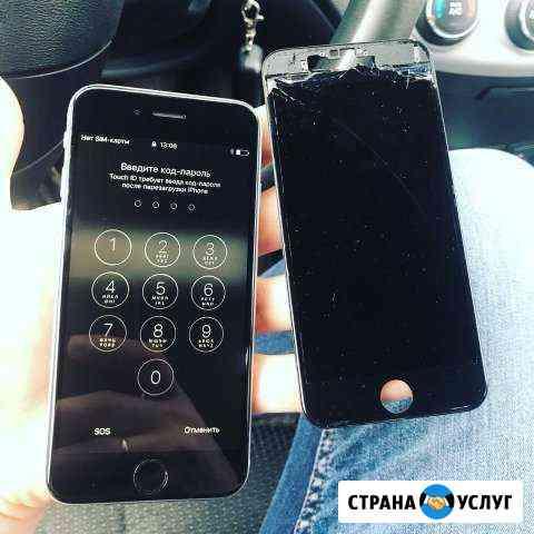 Срочный ремонт iPhone 24 часа, даже в сб,вск Петрозаводск