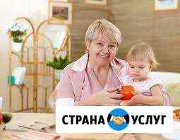 Няня-воспитатель на Пролетарке Пермь