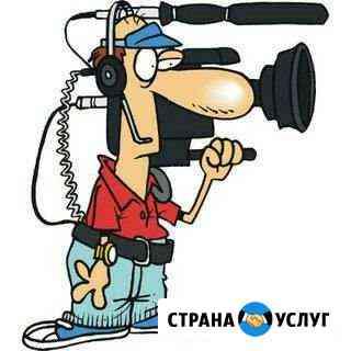 Видеосъемка Димитровград
