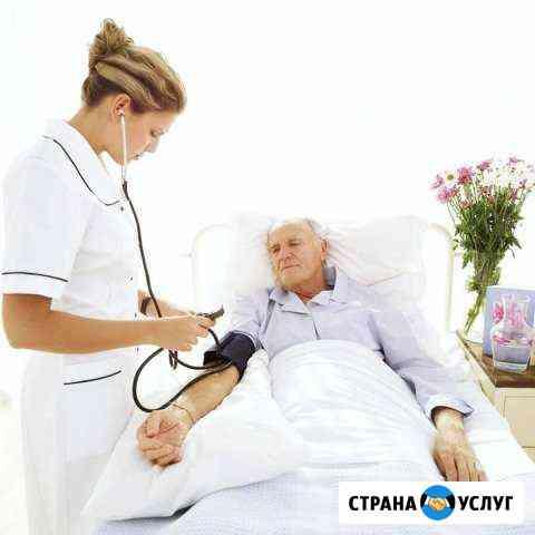 Помощь в уходе за пожилыми и больными людьми Хабаровск