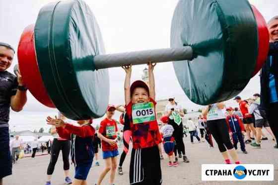 Репортажный фотограф Кострома