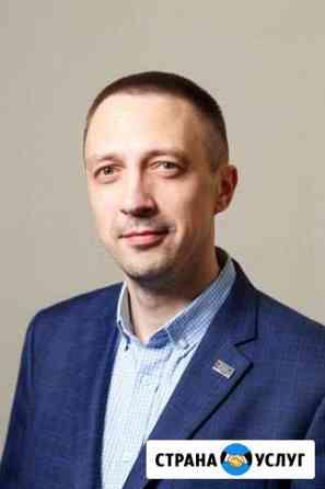Online - агент по недвижимости Петрозаводск