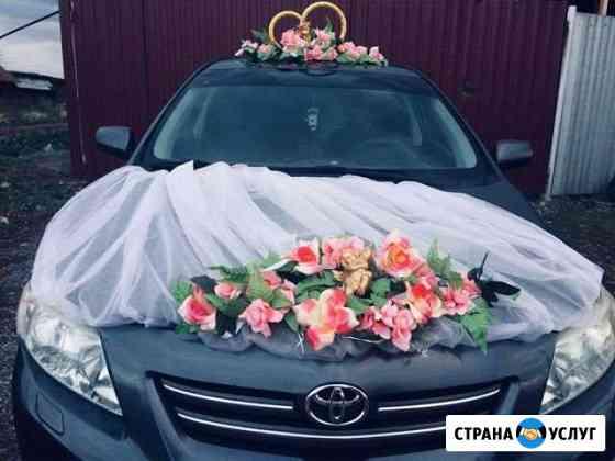Свадебные украшения на машину Шадринск