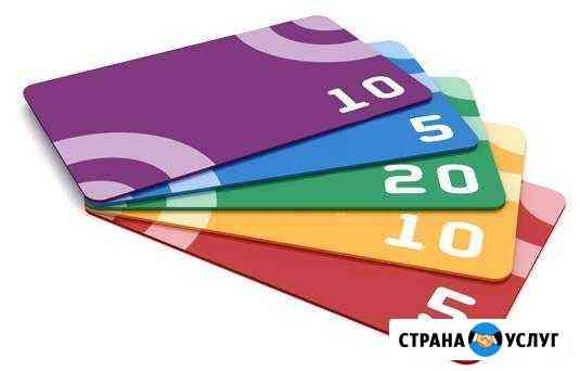 Изготовление пластиковых карт,визиток Нижний Новгород