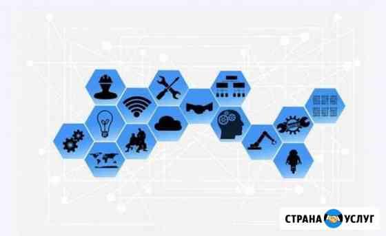 Внештатный системный администратор / ит специалист Хабаровск