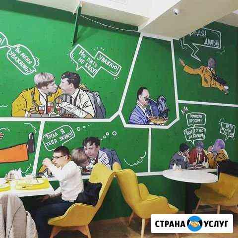 Художественная роспись стен,кафе,магазинов,бань Кострома