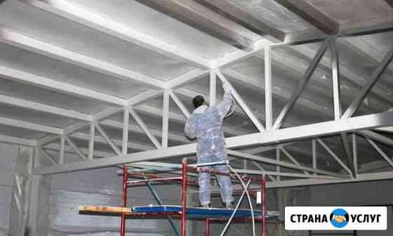 Противопожарная обработка конструкций Волгодонск